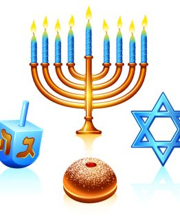 Hanukkah Decor & Gifts